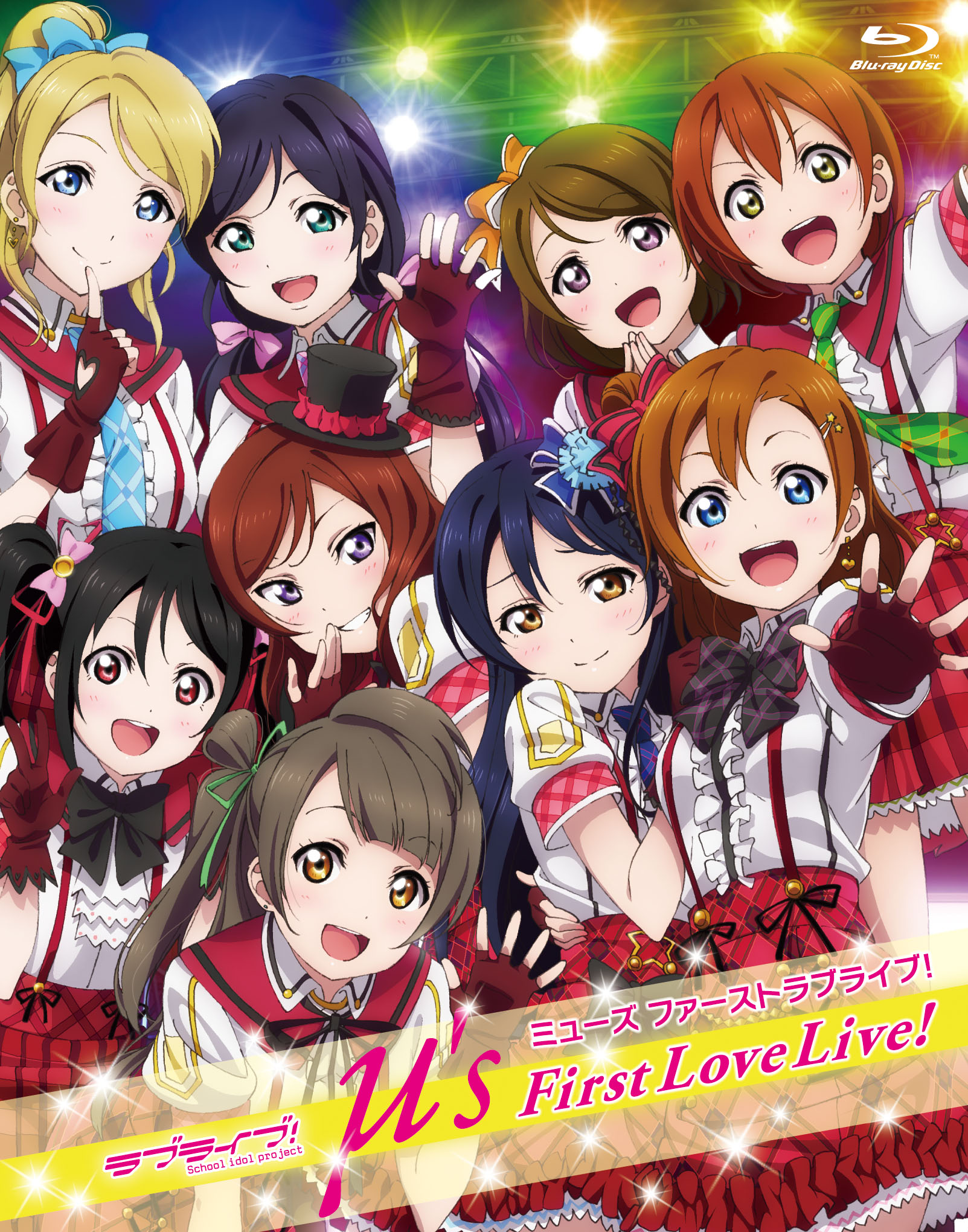 Muse's First Love Live!