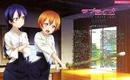 Secret Shortcuts 9 Dengeki G's Mag April 2014 (Umi Rin)