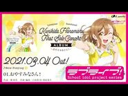 LoveLive! Sunshine!! Kunikida Hanamaru First Solo Concert Album ~Oyasuminasan!~ Preview