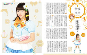 Dengeki G's Mag Sept 2016 Anchan.jpg