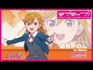 Liella! Member Introduction Video - Kanon Shibuya