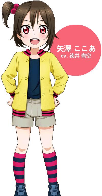 Cocoa Yazawa