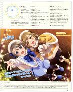 Dengeki G's Mag Jan 2018 You Hanamaru