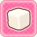LLSIF Sugar Cube.png