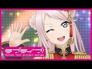 【SIFAS MV】Queendom