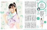 Dengeki G's Mag Nov 2016 Suwawa