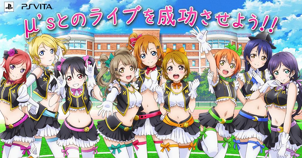 Love Live! School idol paradise