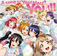 A song for You You You