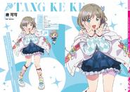 Love Live! Days Volume 12 March 2021 Issue Keke