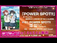 POWER SPOT!! PV