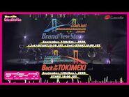 Short DIGEST Love Live! Nijigasaki High School Idol Club 2nd Live! Brand New Story & Back to the TOKIMEKI
