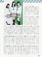 Seiyuu Bible 2018 - 10