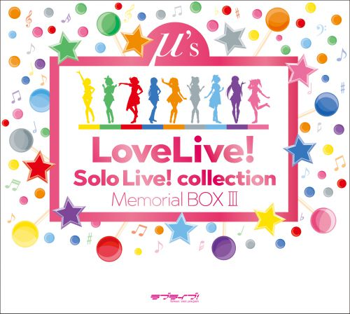 Solo Live! collection Memorial BOX III