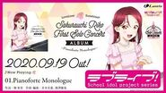 LoveLive! Sunshine!! Sakurauchi Riko First Solo Concert Album ~Pianoforte Monologue~ Preview