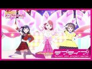 Yume ga Koko Kara Hajimaru yo Ep 13 MV