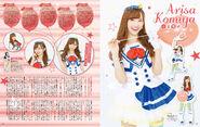 Seiyuu Animedia May 2017 - 13 Arisha