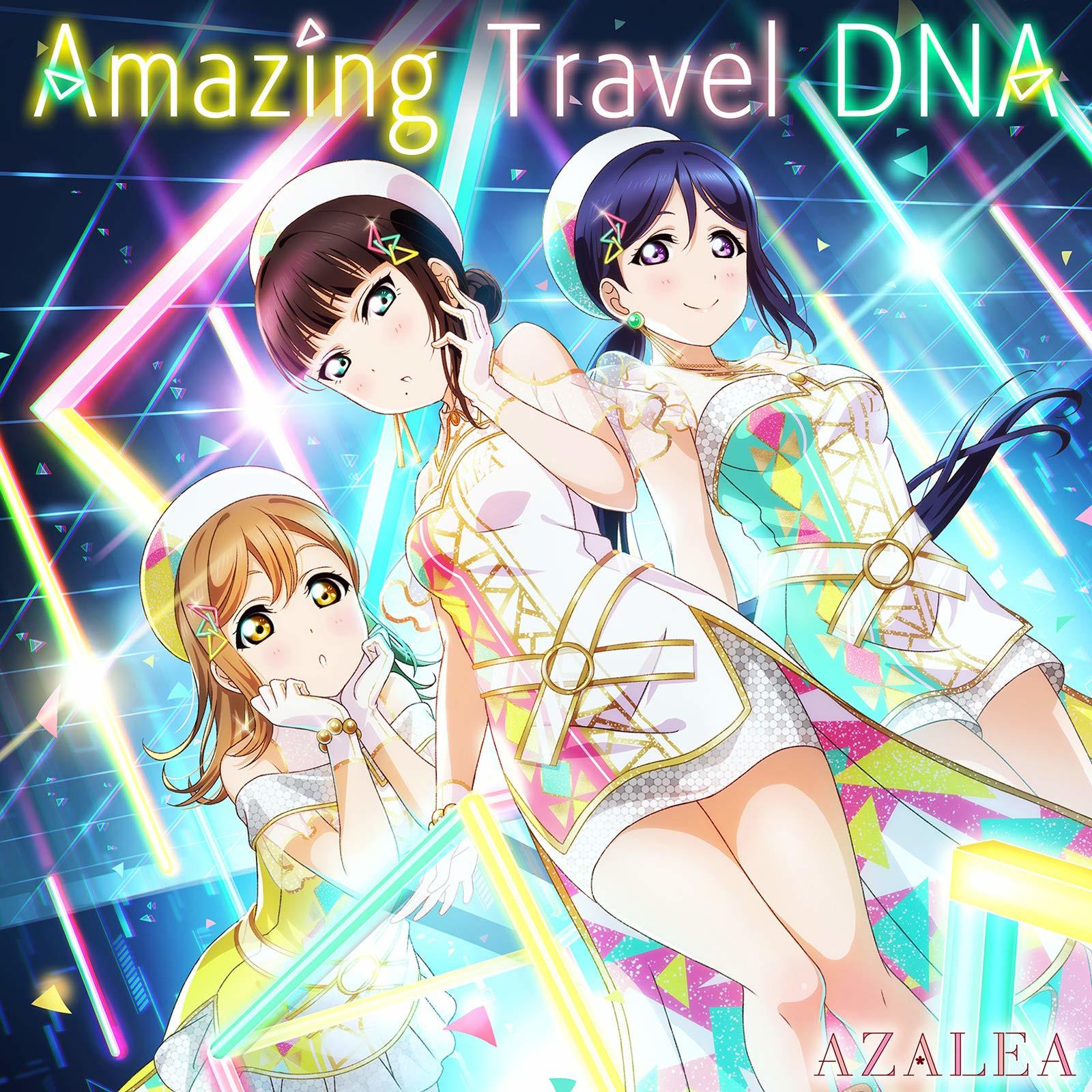Amazing Travel DNA