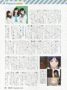 Seiyuu Bible 2018 - 09