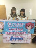 Anime Festival Asia Thailand 2016 - Takatsuki Kanako and Furihata Ai 5