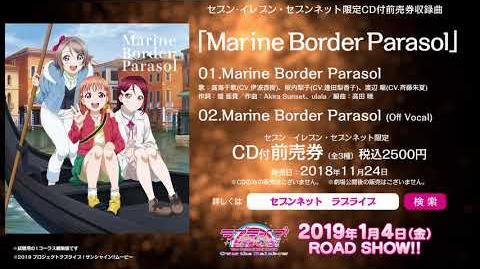 Marine Border Parasol
