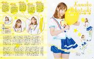 Seiyuu Animedia May 2017 - 14 King