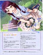 Dengeki G's Mag July 2017 Riko