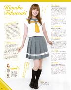 Seiyuu Animedia Nov 2016 - 11 King