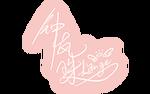 Lanzhu Signature.png