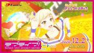 Saikou Heart TVCM(30 Secs Ver
