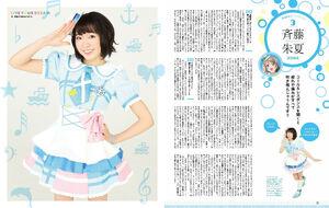 Dengeki G's Mag Sept 2016 Shukashuu.jpg