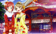 Secret Shortcuts 7 Dengeki G's Mag Feb 2014 (Maki Kotori)