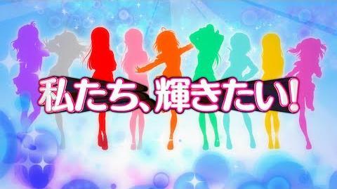 Love_Live!_Sunshine!!_TV_Anime_PV