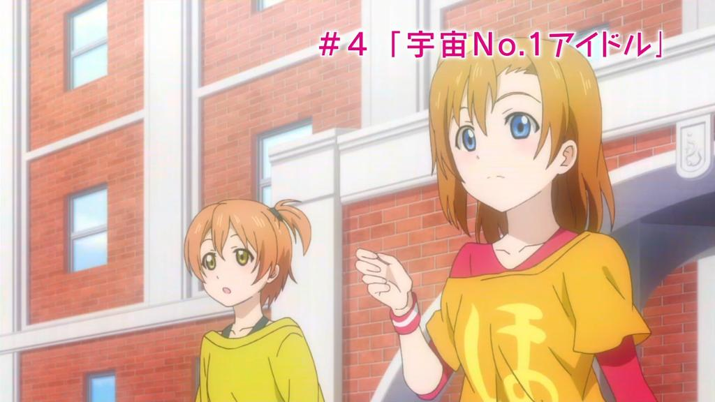 No. 1 Idol in the Universe