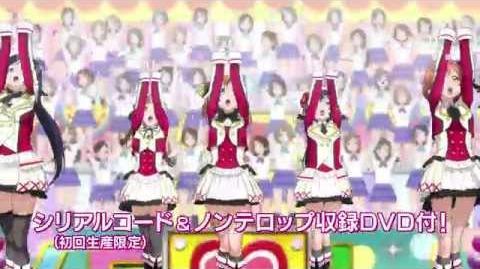 【TVCM】TVアニメ『ラブライブ!』2期OP主題歌「それは僕たちの奇跡」