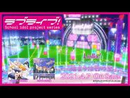 Liella! Animation MV Debut Single Hajimari wa Kimi no Sora(15 Seconds Ver)