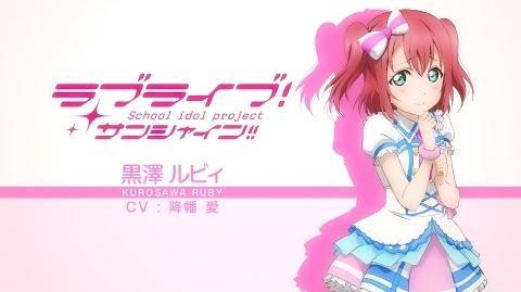 LL!SS!!_Aqours_Special_Monologue_Show_【Part_9_Kurosawa_Ruby】