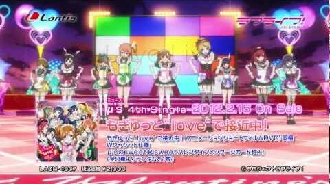 "Mogyutto_""love""_de_Sekkin_Chuu!_PV"
