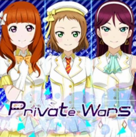 Rise Private