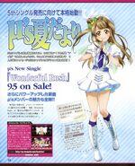 Kotori Wonderful Rush Magazine Scan