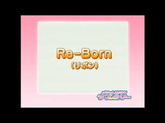 オシャレ魔女_ラブ_and_ベリー_Re-Born_(Long_Song_Ver)