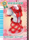 Cutie Sailor