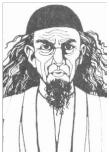 Selim Makryat