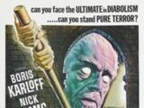 Die, Monster, Die! (1965 film)