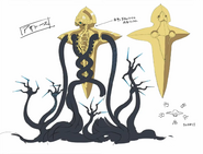 Azathoth Concept Art