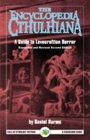 Encyclopedia cthulhiana.jpg