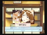 Naru Keitaro PS2 (6)