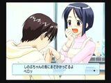 Shinobu PS2 (3)