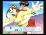 Naru Keitaro PS2 (11)