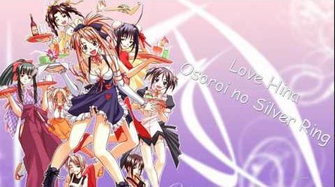 Osoroi_No_Silver_Ring_-_Love_Hina_OST_Hinata_Girls
