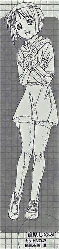 Shinobu Maehara Fullbody scetch